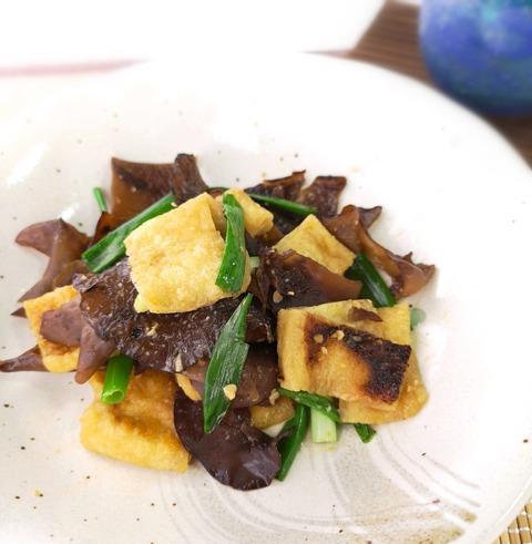 きくらげと厚揚げの味噌炒め (1)