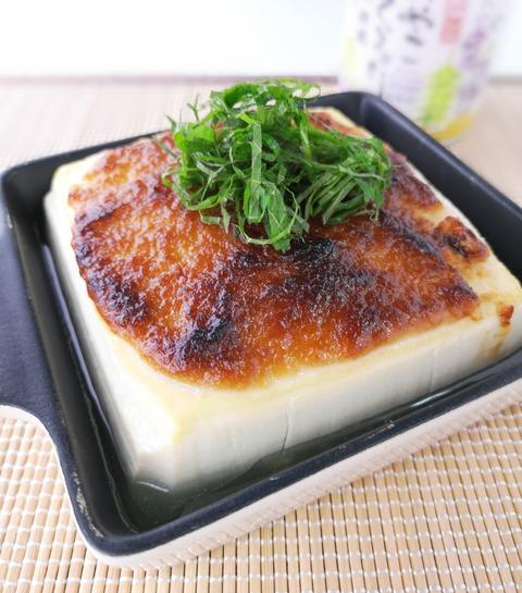 にんにく味噌豆腐 (1)