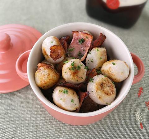 里芋とベーコンの蒸し焼き (1)