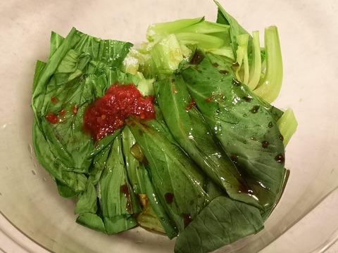 チンゲン菜のピリ辛レンジ蒸し (4)