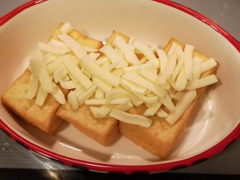 厚揚げのチーズポン酢 (3)