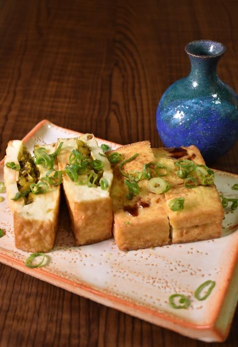 厚揚げの高菜詰め (1)