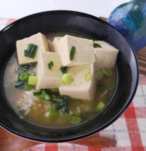 ラーメンスープで豆腐ご飯 (1)