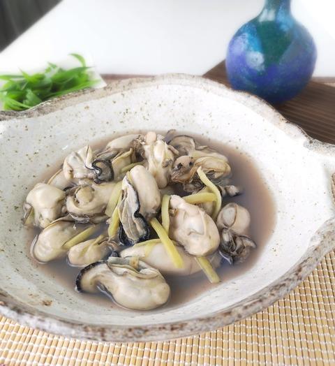 牡蠣の酒蒸し (1)