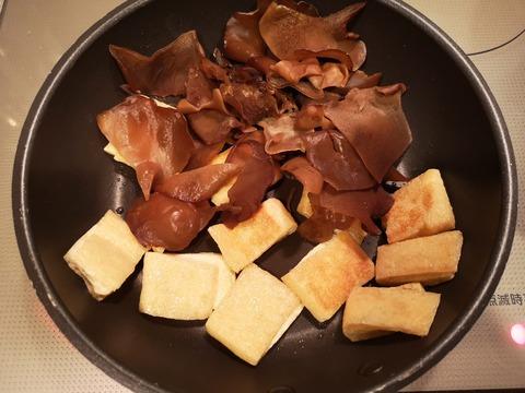 きくらげと厚揚げの味噌炒め (5)