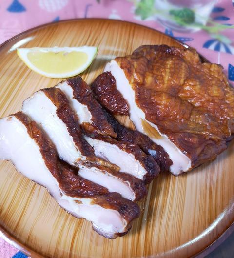鶏もも肉の燻製 (1)
