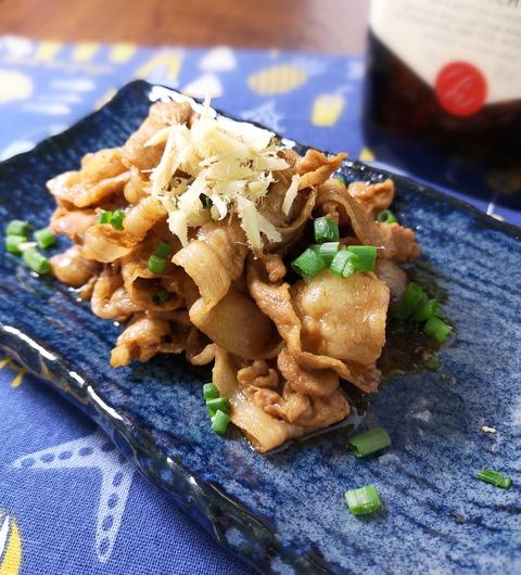 後のせ生姜焼き (1)