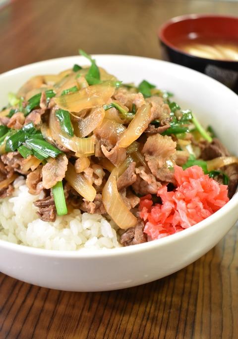 ニラ牛丼 (1)
