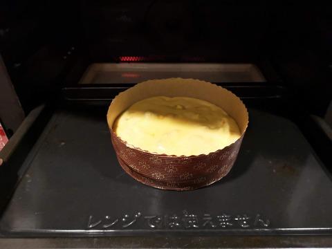 蜜漬けカボチャの蜜ケーキ (12)