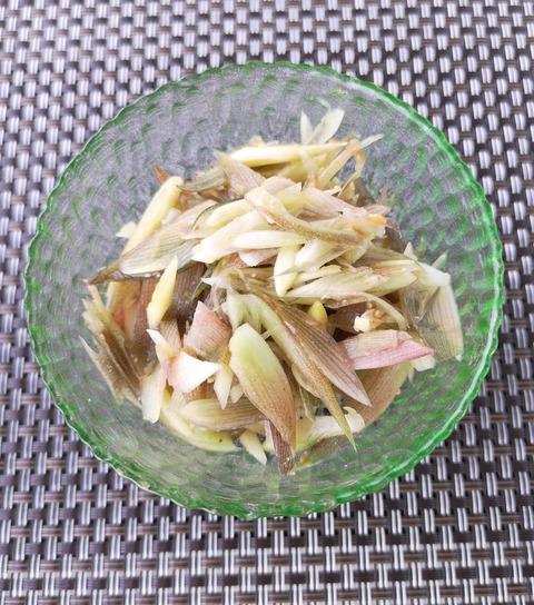 ミョウガの味噌和え (1)