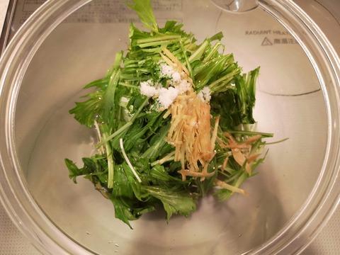 水菜のハリハリサラダ (3)