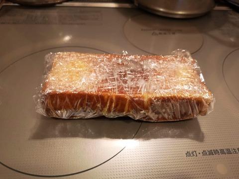 ヨーグルトチーズケーキ (14)