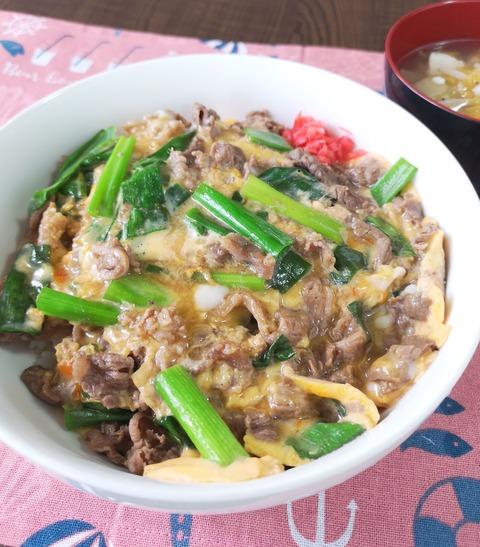 牛玉丼 (1)