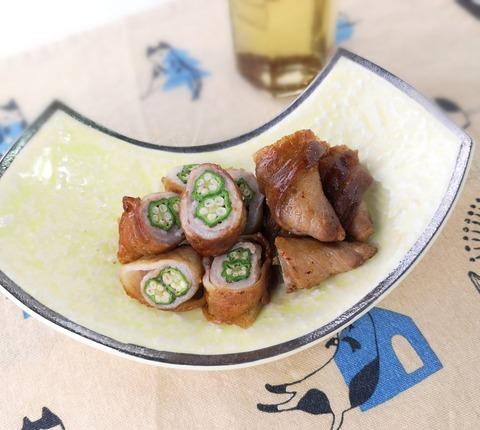 オクラの豚肉巻き (1)
