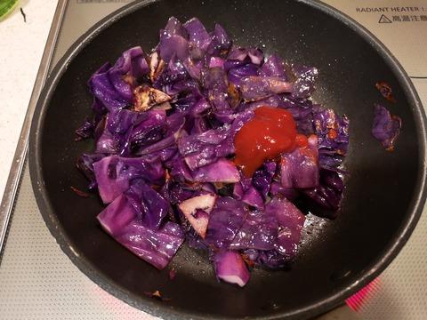紫キャベツのケチャップ炒め (5)