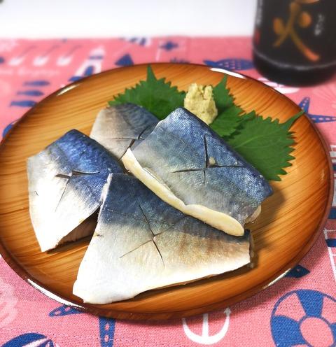 塩茹で鯖 (1)