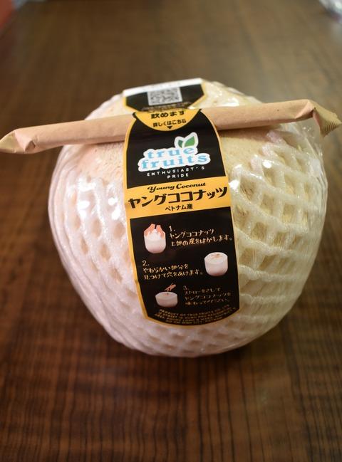ココナッツジュース (1)