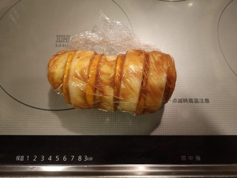 大根の柚子味噌漬け (5)