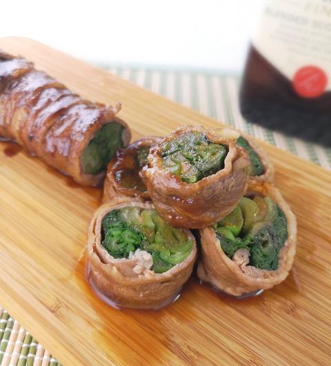 小松菜の牛肉縛り (1)