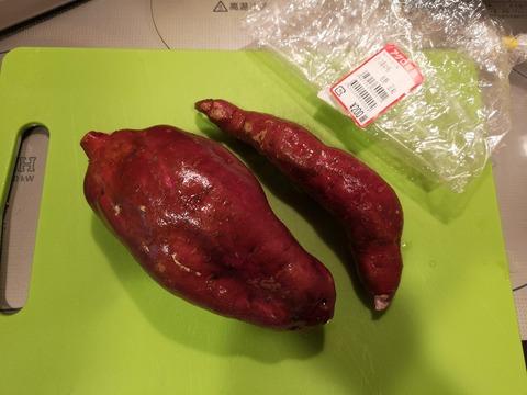紫芋の焼きいも (2)
