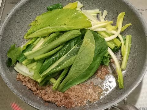 小松菜の香り炒め (4)