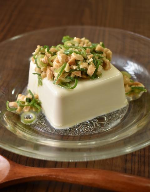 ピーナッツ豆腐 (1)