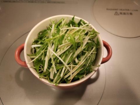 水菜のハリハリサラダ (5)