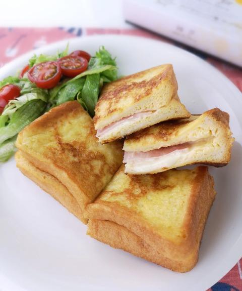フレンチトーストサンド (1)