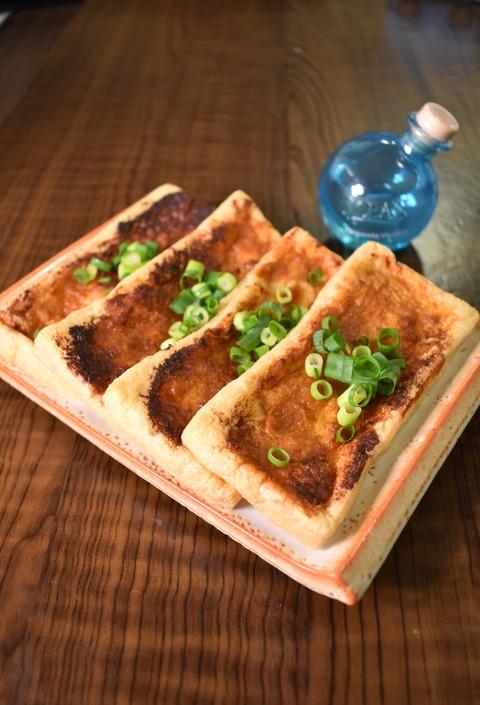 油揚げの味噌焼き (1)