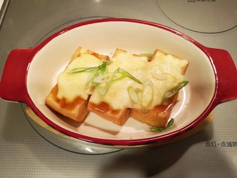 厚揚げのチーズポン酢 (6)
