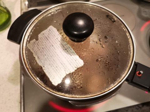豚肉としめじの炊き込みご飯 (5)