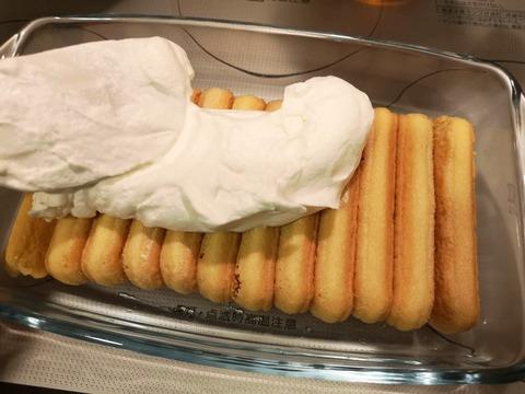 レモンクリームケーキ (8)