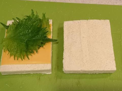 木綿豆腐のチーズ挟み焼き (4)