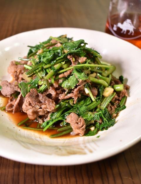 パクチー牛肉のエスニック炒め (1)