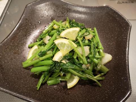 空心菜のレモン炒め (6)