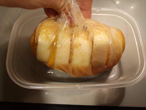 大根の柚子味噌漬け (7)