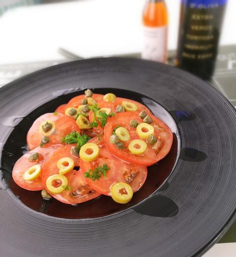 トマトとオリーブのオシャレサラダ (1)