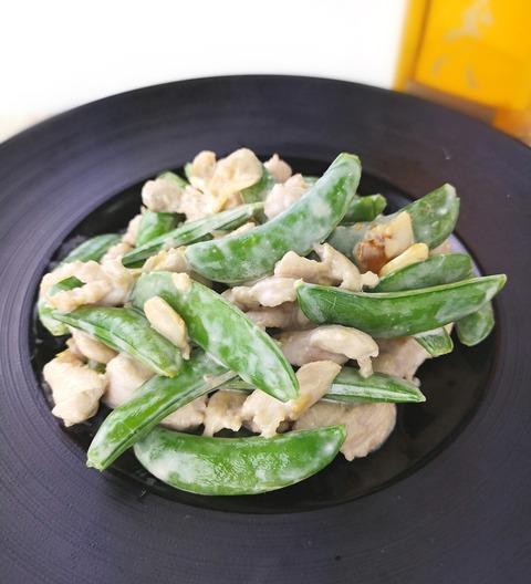 スナップえんどうと鶏肉のマヨネーズ炒め (1)