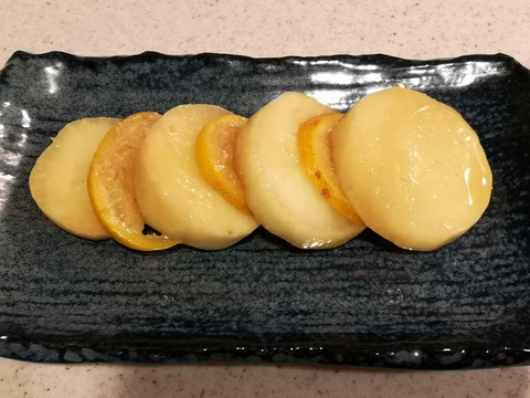 大根の柚子味噌漬け (8)