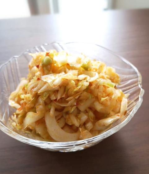 ピリ辛塩キャベツ (1)