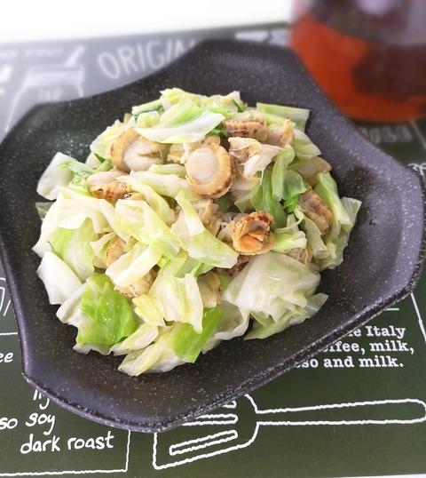 ベビーホタテとキャベツの塩炒め (1)