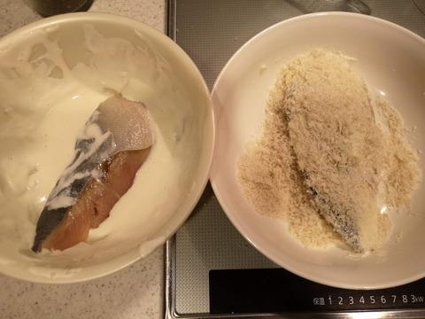 鮭のフライ レモンパセリソース (2)