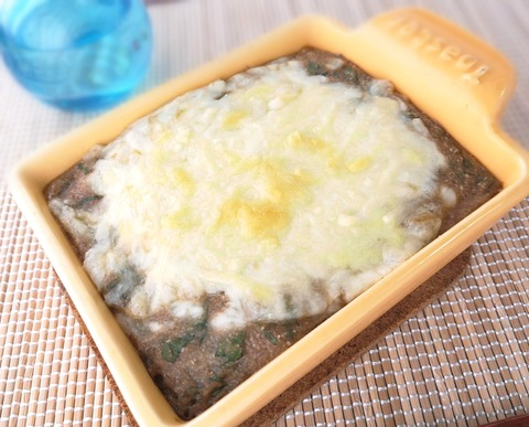 長芋の紫蘇チーズ焼き (1)