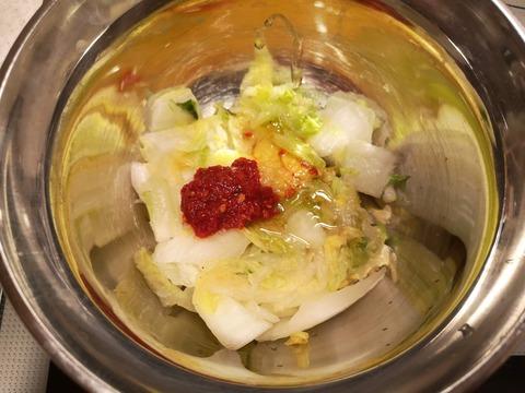 白菜漬け物のピリ辛和え (3)