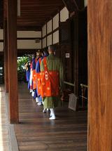 永観堂 僧侶