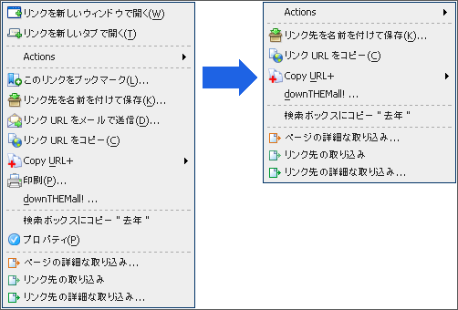 Context-link