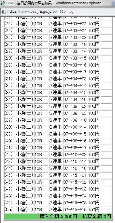 10-2b