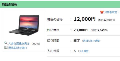jp 2016-09-21 06-10-56