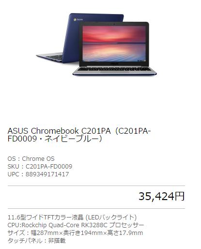 jp 2016-06-10 16-08-01