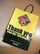 OBJ_Tigers上新ありがとう紙袋